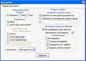 menu obcshie novi dokument