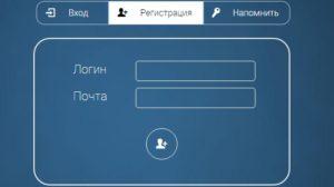 колотибабло регистрация