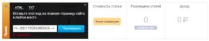 Webartex добавление площадки подтверждение прав